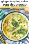 Ginger & Spring Onion Egg Drop Soup pinterest